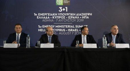 Στήριξη Ουάσιγκτον σε Ελλάδα και Κύπρο για τα ενεργειακά