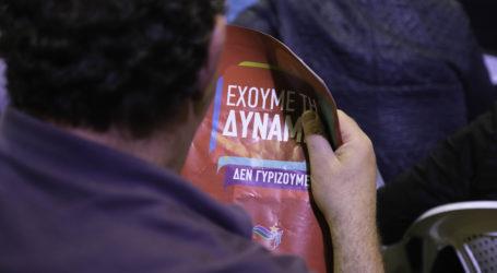 Σε θέση μάχης εν όψει συνεδρίου – Ο τρόπος εκλογής προέδρου διχάζει τον ΣΥΡΙΖΑ