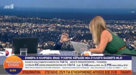 Γιώργος Παπαδάκης: Σοκαριστική πτώση από την καρέκλα!