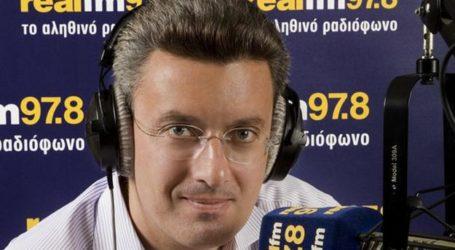 Ποια δημοσιογράφος ήταν για τον Χατζηνικολάου «ραδιοφωνική αποκάλυψη» της περιόδου