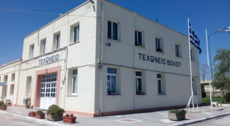 Απάτη από Βουλγάρικη εταιρεία-φάντασμα – Ιδιοκτήτες ΙΧ πρέπει να πληρώσουν ΦΠΑ και πρόστιμο