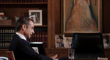 Μητσοτάκης: Εμπάργκο στις πωλήσεις όπλων στην Τουρκία από την ΕΕ