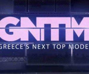"GNTM Boys & Girls: Δείτε ποιος παίκτης του ""Game of Love"" θα συμμετάσχει στο ριάλιτι μόδας"