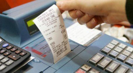 Αλλάζει το πλαφόν για τις e-αποδείξεις – Έρχεται «τσουχτερός» φόρος για όσους δεν πιάσουν το όριο