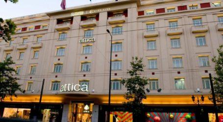 Attica: Γιατί οι εφοπλιστές επενδύουν στη λιανική της Αθήνας