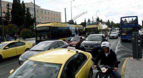 Ο Σι Τζινπίνγκ στο Μουσείο Ακρόπολης, οι οδηγοί εγκλωβισμένοι στο κέντρο της Αθήνας