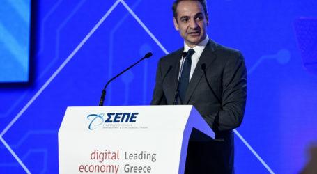 Μητσοτάκης απο ΣΕΠΕ προς παρόχους: Μειώστε το κόστος του ίντερνετ