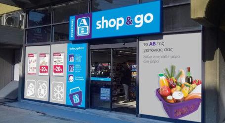ΑΒ Shop & Go – ΑΒ Food Market: Μια ισχυρή συνεργασία με την υπογραφή αξιοπιστίας της ΑΒ Βασιλόπουλος