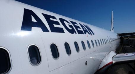 Η Aegean ενισχύει την παρουσία της στην Κύπρο