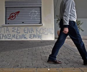 Πολιτική σύγκρουση για ανομία και αστυνομική βία – Το σχέδιο Χρυσοχοΐδη