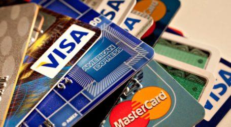 H επίσημη τοποθέτηση των τραπεζών για την υπόθεση της υποκλοπής