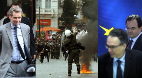 10 χρόνια ΔΝΤ -Τι σηματοδοτεί το κλείσιμο των γραφείων του στην Αθήνα