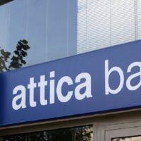 Στρατηγικές επενδύσεις 330 εκατ. από την Attica Bank στην Ενέργεια