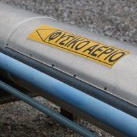 Σε 39 πόλεις επεκτείνεται το δίκτυο φυσικού αερίου - Επένδυση 250 εκατ. ευρώ