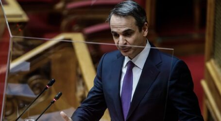 Μητσοτάκης στη Βουλή: Θα επεκτείνουμε τα χωρικά ύδατα στα 12 μίλια στην Κρήτη και αλλού, όταν το επιλέξουμε