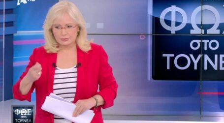 Φως στο Τούνελ | Η στιγμή που η Αγγελική Νικολούλη δένει τις μαρτυρίες για τη μαύρη BMW στα Γλυκά Νερά & παθαίνει σοκ on air!