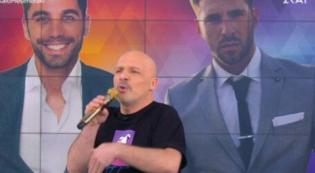 Νίκος Μουτσινάς: «Να δώσουμε στον Παναγιώτη Βασιλάκο το τηλέφωνο του Λιβάνη να βγουν για ποτό. Θα έχουν πολλά να πουν»